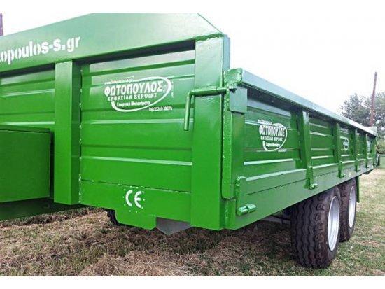Διαξονική πλατφόρμα μεταφοράς αγροτικών προϊόντων.