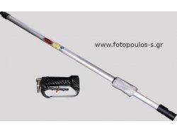 Τηλεσκοπική προέκταση για εργαλεία αέρος